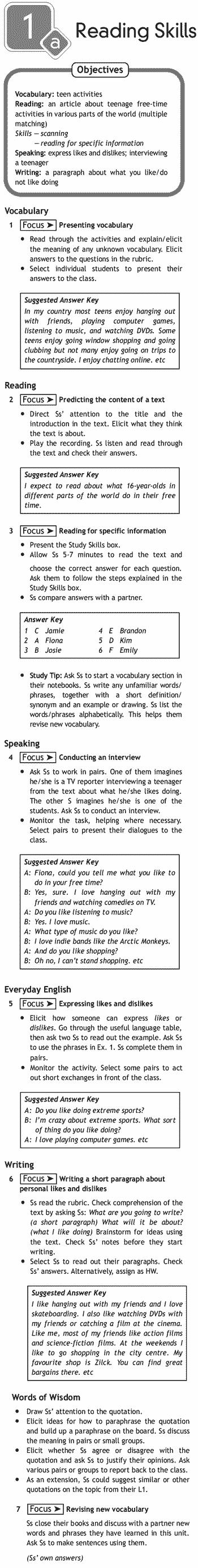 Умк английский в фокусе для 10 класса