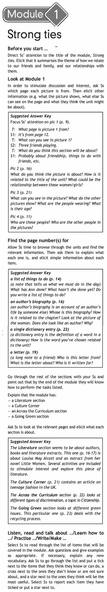 Spoting English 10 Класс Учебник