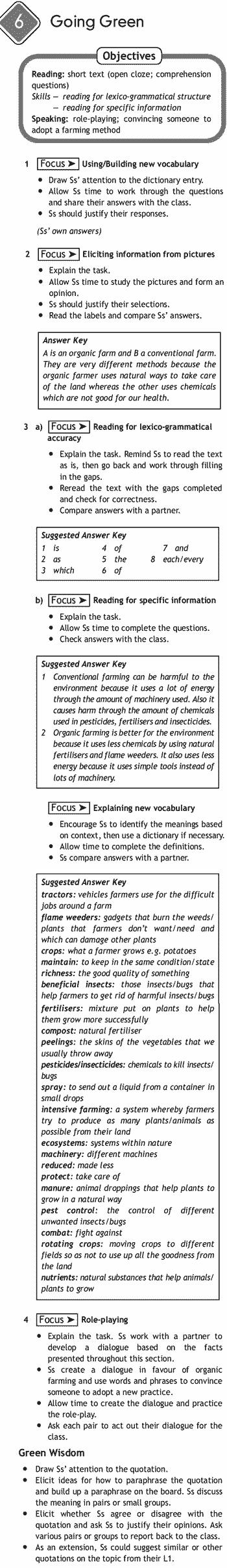 Key vocabulary 10 класс биболетова ancestor argument bonus