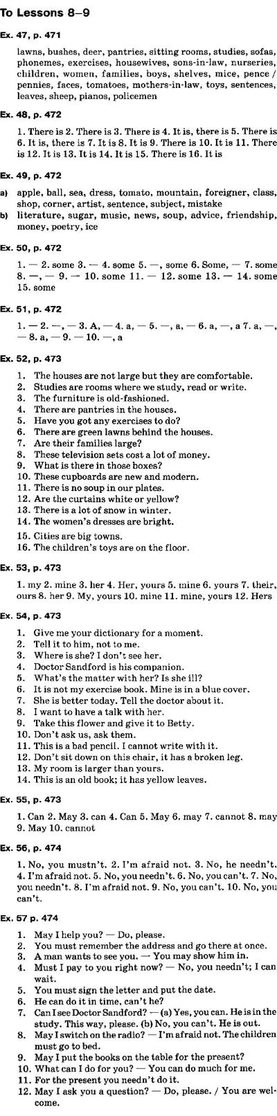 Гдз к учебнику аракина практический курс английского языка курс