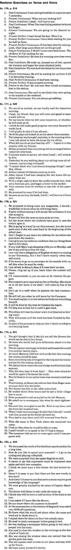 Готовые домашние задания, ключи практический курс английского языка
