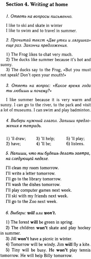 Enjoy english 4 класс рабочая тетрадь биболетова м.з ответы
