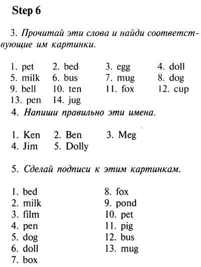 английский язык 5 класс тест 2 ответы