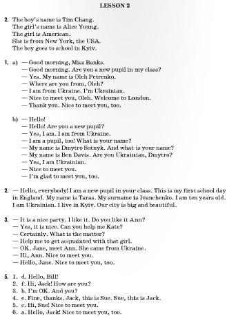 Гдз (ответы) англійська мова 5 клас несвіт. Відповіді, решебник к.