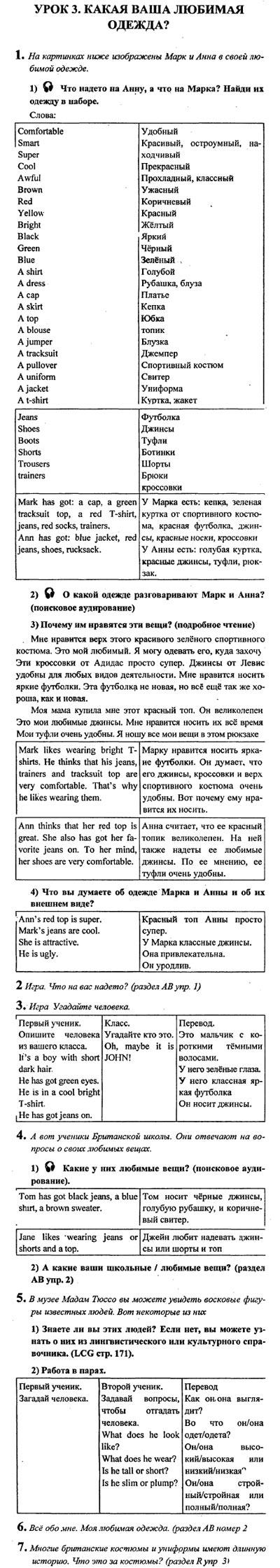 Книги на Английском языке для Начинающих с Переводом скачать