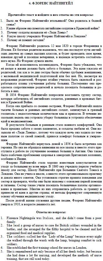 Гдз Афанасьева Михеева для Общеобразовательных Школ