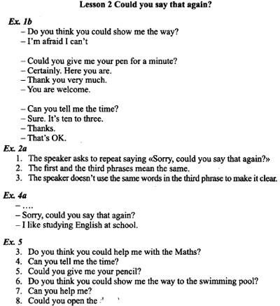 Гдз по английскому языку 7 класс деревянко | гдз онлайн.