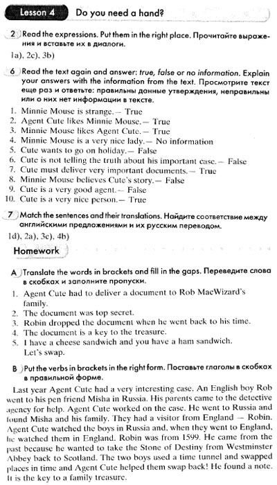 Английский язык 7 класс онлайн учебник кауфман.