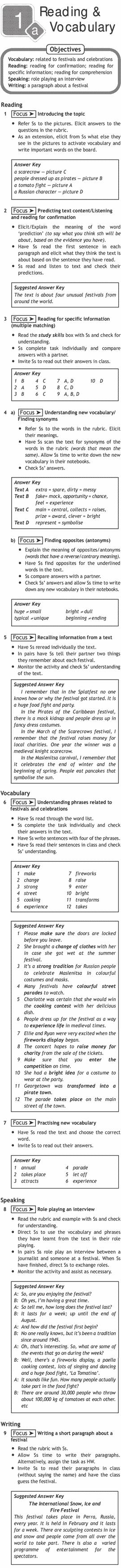 домашняя работа гдз по английскому языку 9 класс готовые домашние задания к учебнику английский язык 9 класс учебник spotlight английский в фо