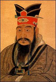 Confucius (Конфуций Кун-Цзы)