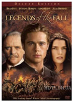 Legends of the Fall (Легенды Осени)